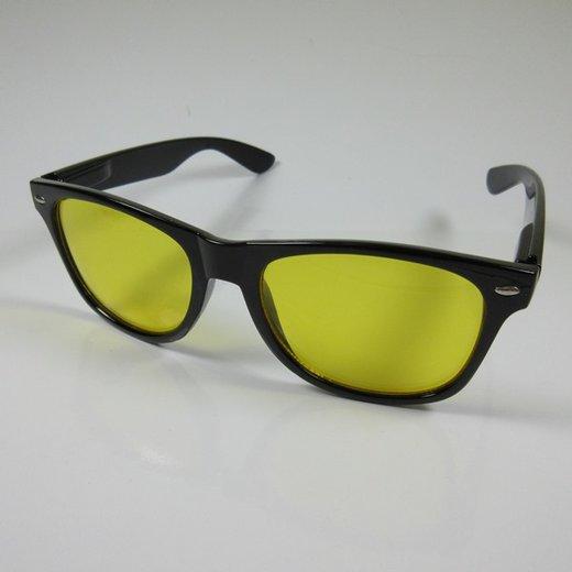 kontrastbrille nachthell autofahrer nachtsichtbrille nach. Black Bedroom Furniture Sets. Home Design Ideas